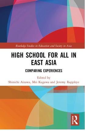 routledge 社から香川めい先生のご共著書 high school for all in east