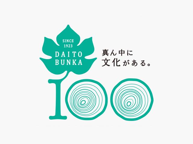 http://www.daito.ac.jp/att/noimage.png